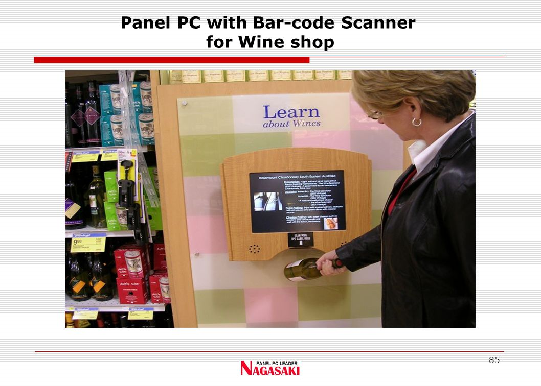 85 Panel PC with Bar-code Scanner for Wine shop