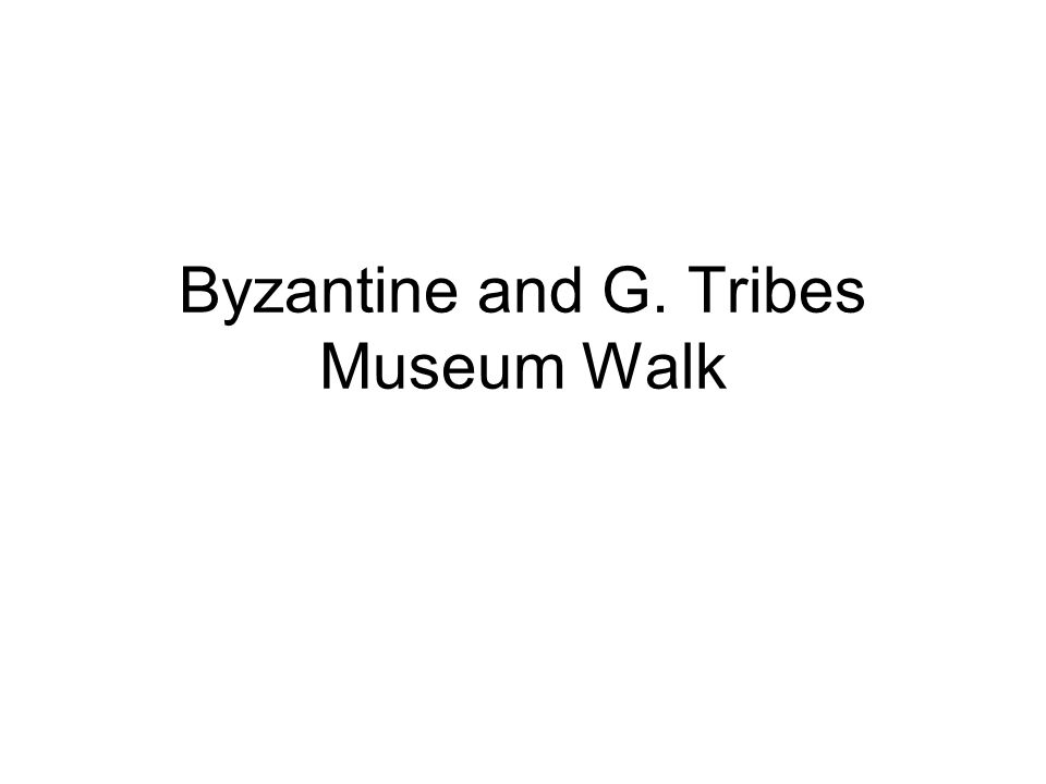 Byzantine and G. Tribes Museum Walk