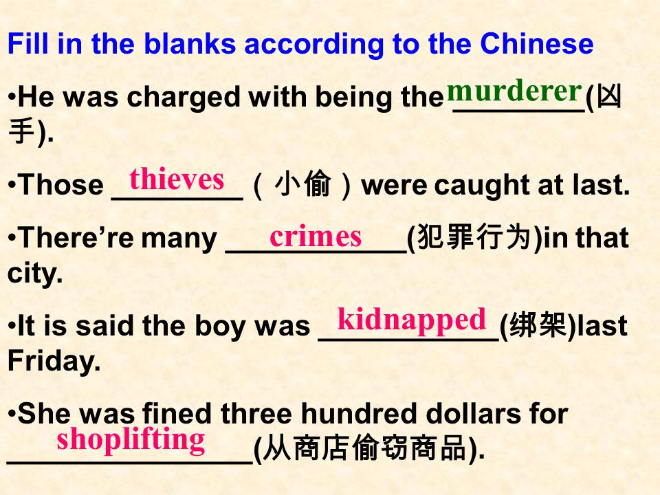 Fill in the blanks according to the Chinese He was charged with being the ________( 凶 手 ).