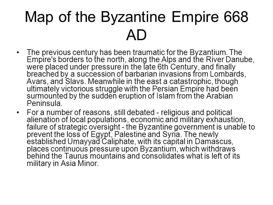 Map of the Byzantine Empire 780 AD