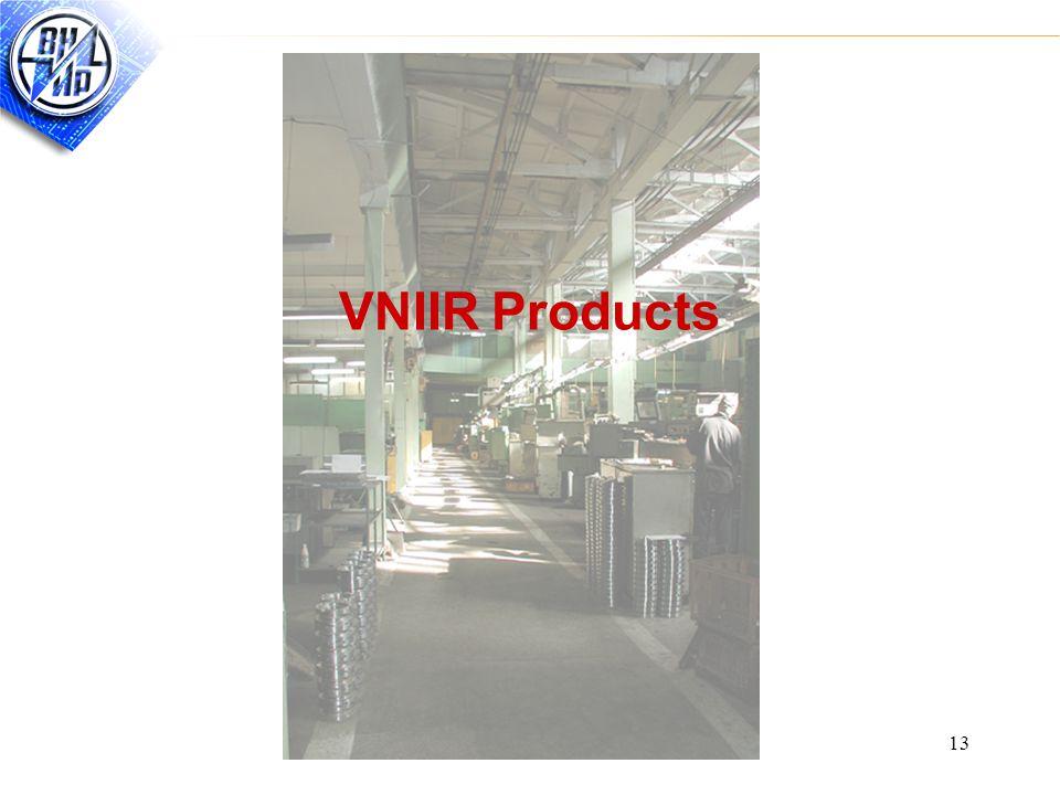 13 VNIIR Products