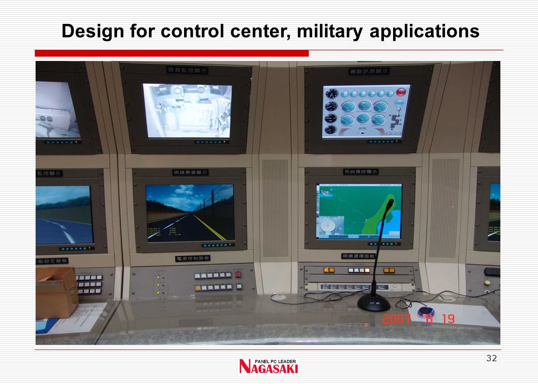 32 Design for control center, military applications