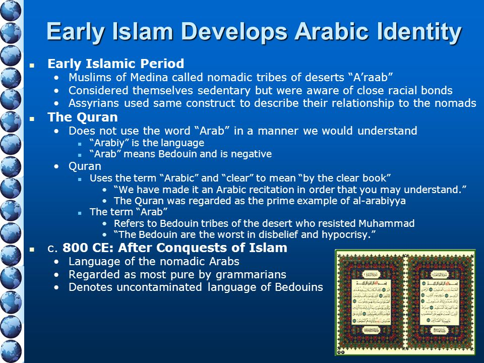 """Early Islam Develops Arabic Identity Early Islamic Period Muslims of Medina called nomadic tribes of deserts """"A'raab"""" Considered themselves sedentary"""