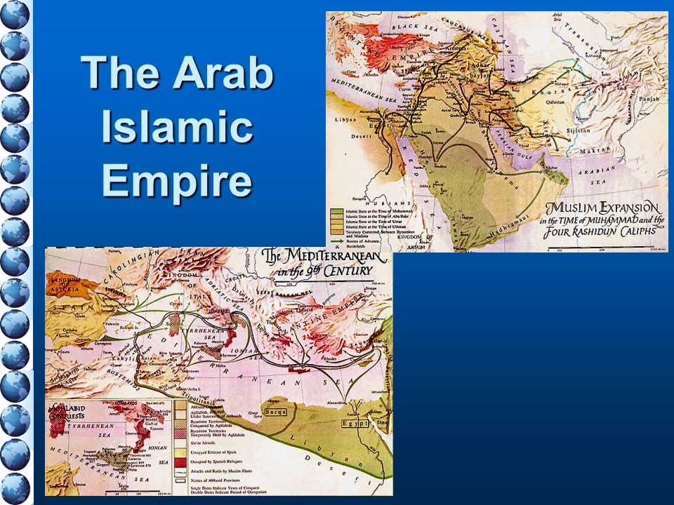 The Arab Islamic Empire