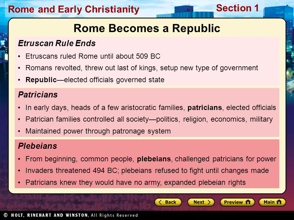 Rome and Early Christianity Section 1