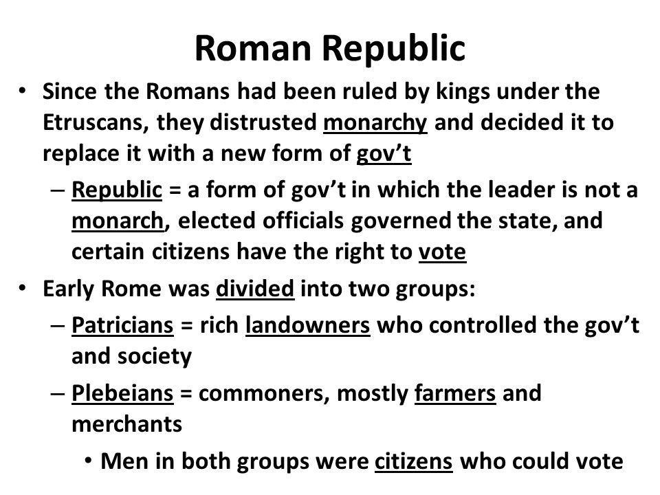 Crassus died and Caesar and Pompey faced off in a civil war – Caesar was victorious – Senate declared Caesar dictator for life in 44 BC Gave citizenship to people in the provinces and gave public land to veterans Was popular with the people, but many senators thought he meant to destroy the Republic – Ides of March (March 15) – a group of senators murder Julius Caesar Second Triumvirate – Established in 43 BC – composed of Octavian (Caesar's adopted son and heir), Marc Antony, and Lepidus