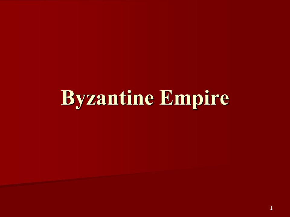 Key Terms  1.Byzantine Empire: (395-1453) name historians give to the Eastern Roman Empire; it refers to Byzantium, the name of the capital city before it was changed to Constantinople  2.Justinian I: (483-565) Byzantine emperor from 527 to 565; he reunited the parts of the Roman Empire, simplified Roman laws with Justinian s Code, and ordered Hagia Sophia built.