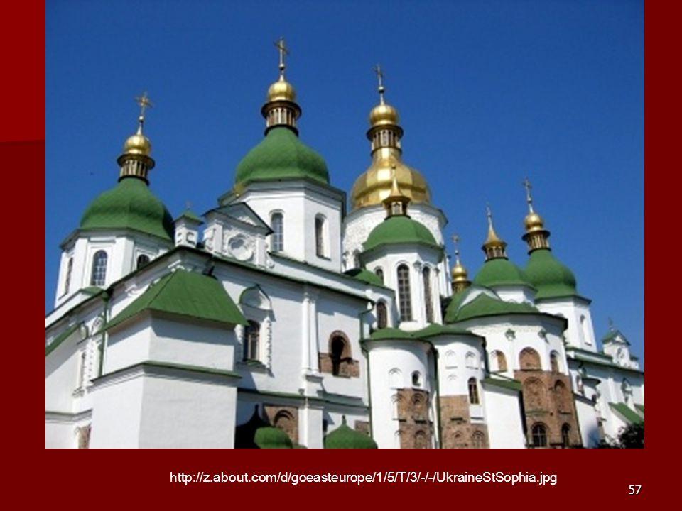 http://z.about.com/d/goeasteurope/1/5/T/3/-/-/UkraineStSophia.jpg 57