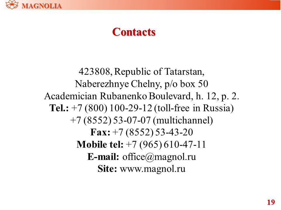 423808, Republic of Tatarstan, Naberezhnye Chelny, p/o box 50 Academician Rubanenko Boulevard, h.