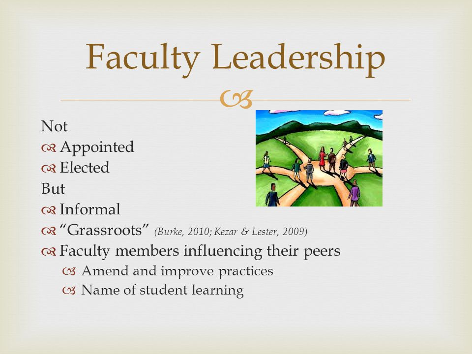  Findings Faculty Member Surveys Current/future examples:  Action research  Service learning  Technology  Faculty-driven professional development
