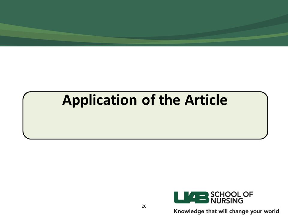 Application of the Article 26