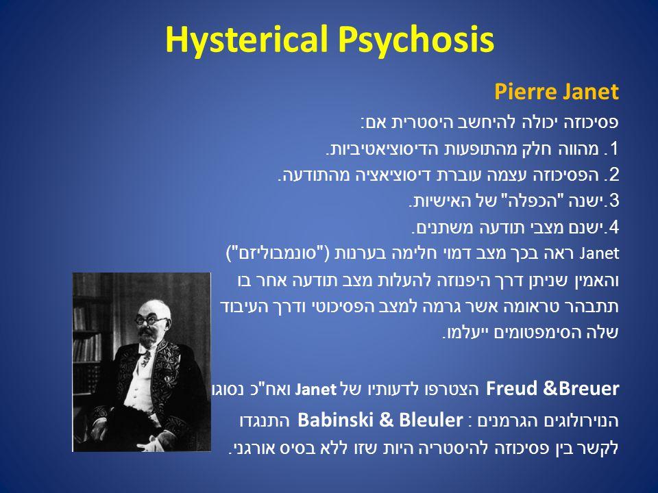 Hysterical Psychosis Pierre Janet פסיכוזה יכולה להיחשב היסטרית אם : 1.