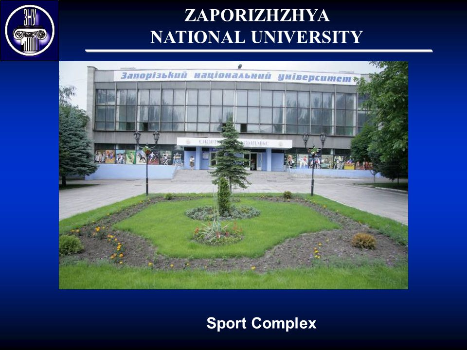 ZAPORIZHZHYA NATIONAL UNIVERSITY Sport Complex