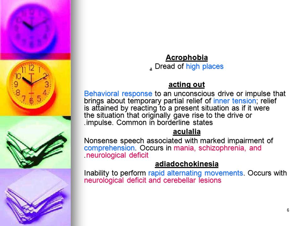 7 aerophagia Excessive swallowing of air.