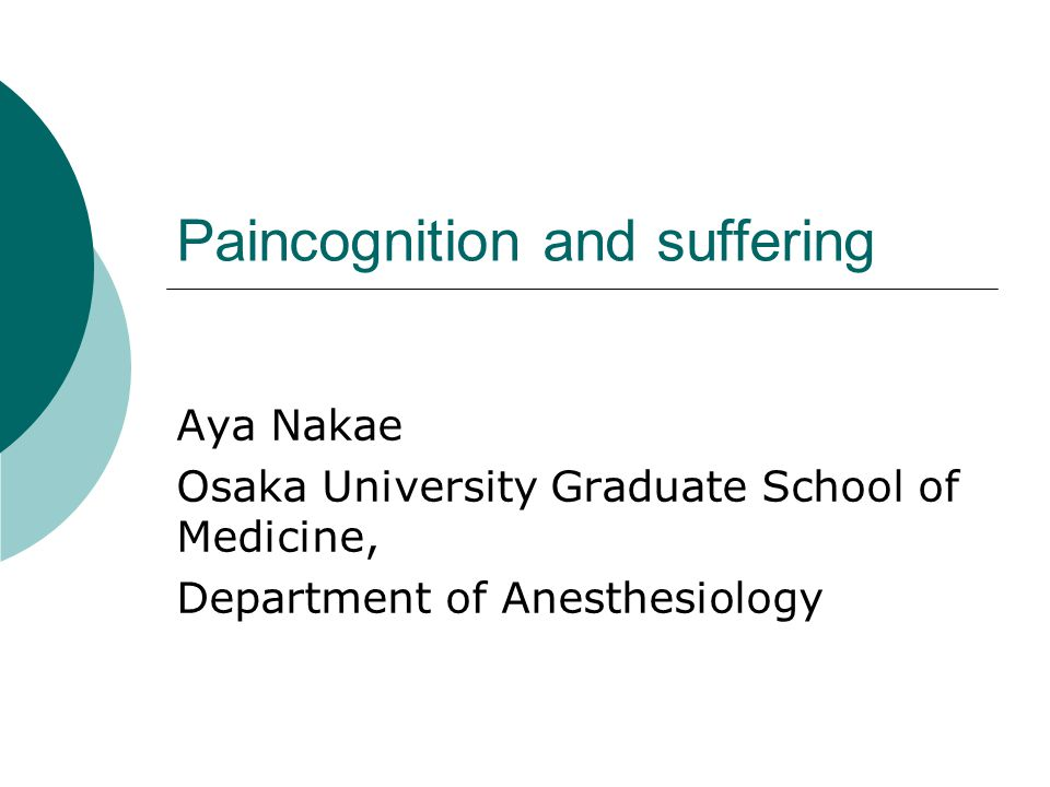 Paincognition and suffering Aya Nakae Osaka University Graduate School of Medicine, Department of Anesthesiology