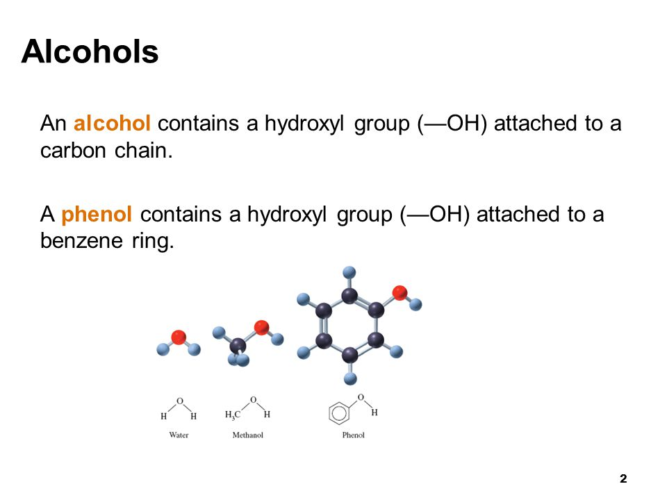 33 Alcohols undergo dehydration when heated with an acid catalyst.