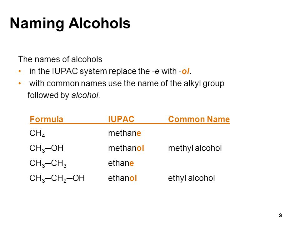 14 Naming Phenols To name a phenol with two substituents, assign C-1 to the carbon attached to the –OH.