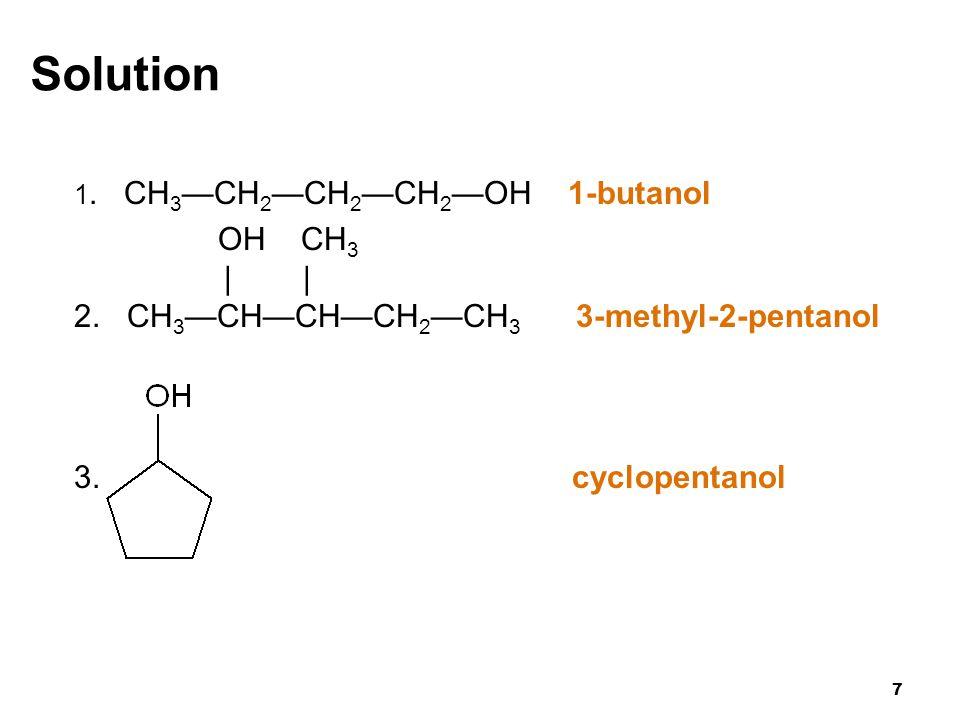 48 Naming Aldehydes