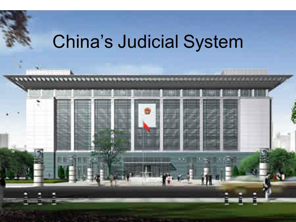 China's Judicial System