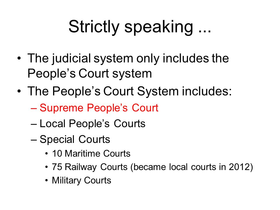 After 17th Party Congress ('07) The Central Political-Legal Committee adopted a new document on judicial reform The three supremes doctrine: 1.the supremacy of the CCP 2.the supremacy of the people's interests 3.the supremacy of the constitution and law