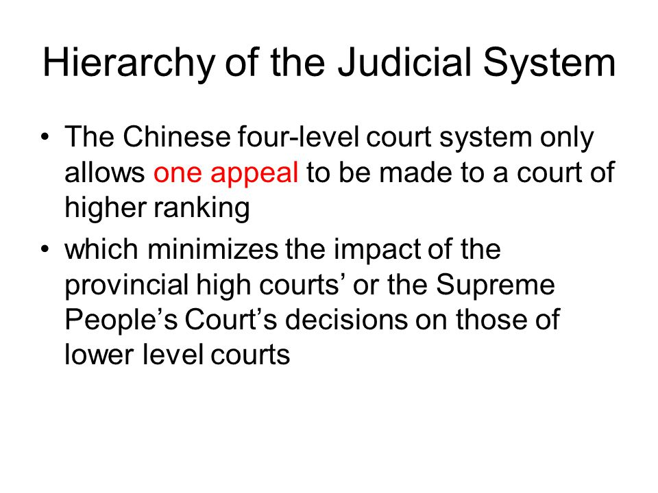 Hierarchy of the Judicial System Compared with the organization of judiciaries in other countries there appears to be a gap in the formal legal control over lower courts by provincial high courts and the Supreme People's Court