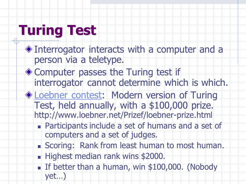 Turing Test Interrogator interacts with a computer and a person via a teletype.