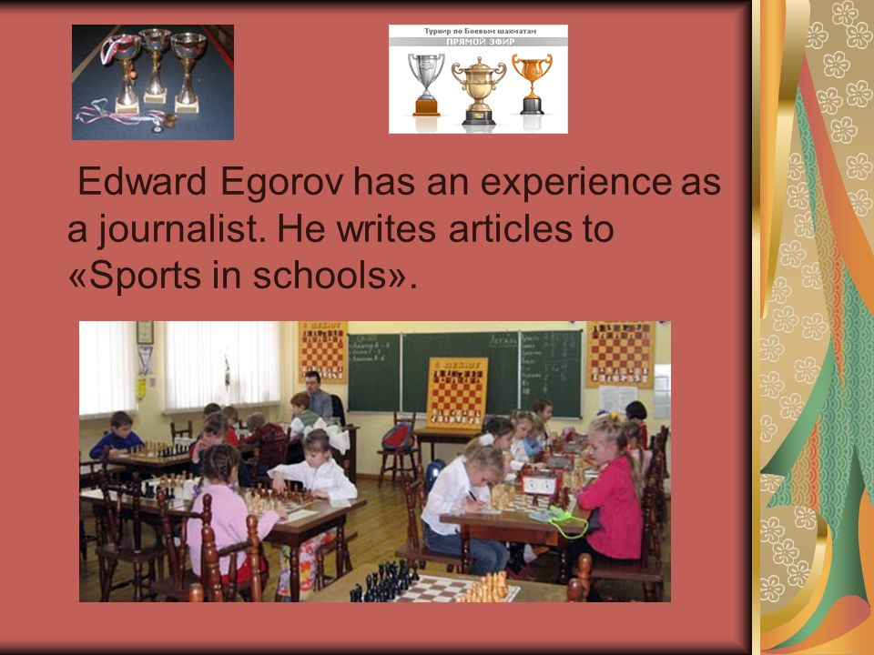 Edward Egorov has an experience as a journalist. He writes articles to «Sports in schools».