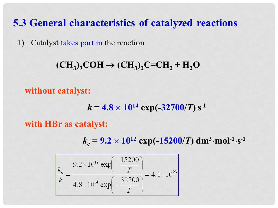 5.3 General characteristics of catalyzed reactions 1)Catalyst takes part in the reaction.