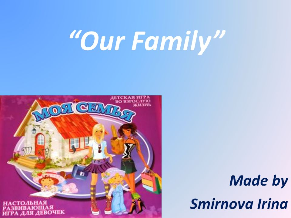 Our Family Made by Smirnova Irina