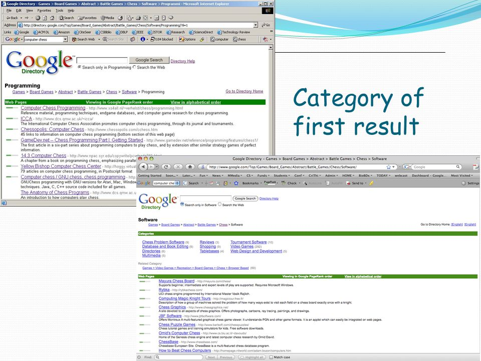 Category of first result