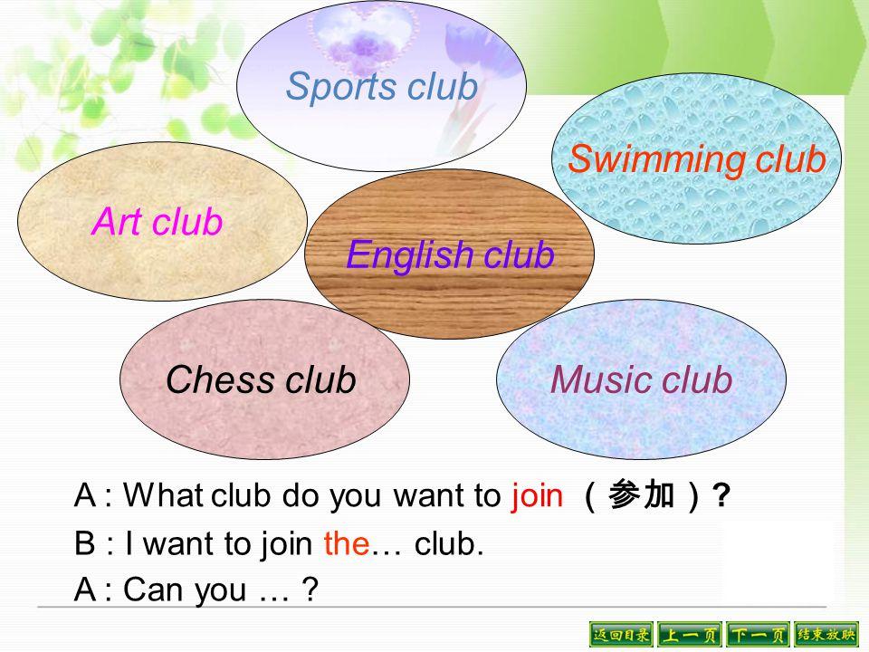 Music Club English Club Art Club Swimming Club chess club What club are they 1 2 3 4 5