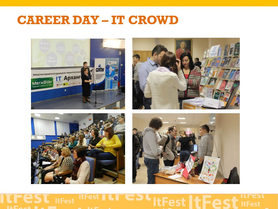 CAREER DAY – IT CROWD