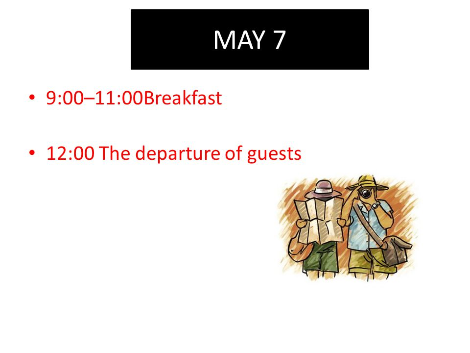 MAY 7 9:00–11:00Breakfast 12:00 The departure of guests
