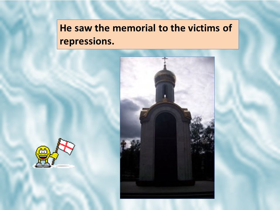 He saw the memorial to the victims of repressions.