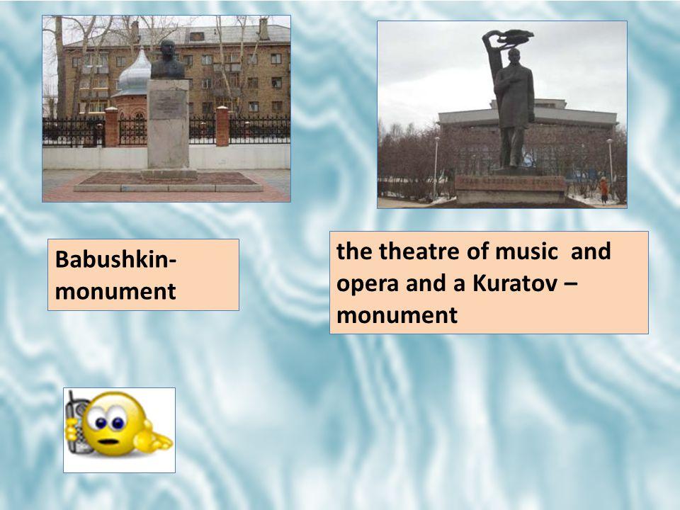 Babushkin- monument the theatre of music and opera and a Kuratov – monument