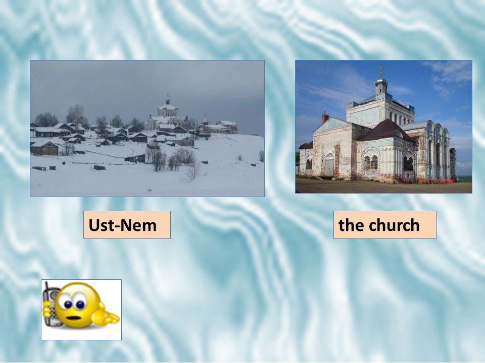 Ust-Nemthe church