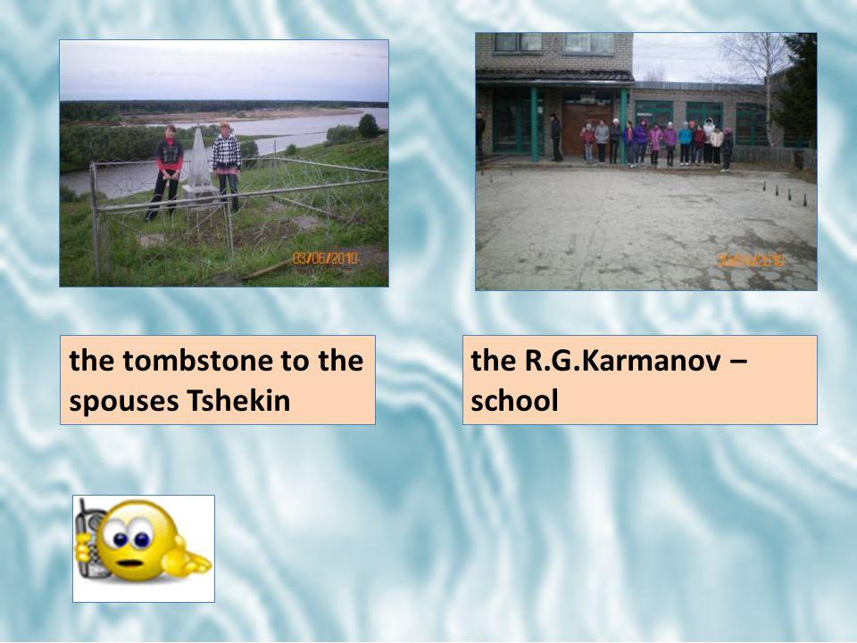 the tombstone to the spouses Tshekin the R.G.Karmanov – school