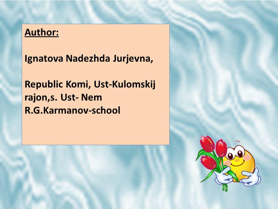 Author: Ignatova Nadezhda Jurjevna, Republic Komi, Ust-Kulomskij rajon,s.