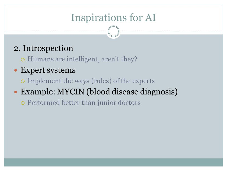 Inspirations for AI 2. Introspection  Humans are intelligent, aren't they.