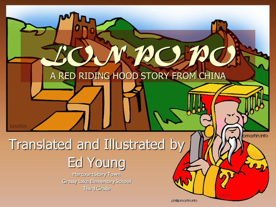 LON PO PO A RED RIDING HOOD STORY FROM CHINA Translated and Illustrated by Ed Young Harcourt Story Town Grassy Lake Elementary School Third Grade