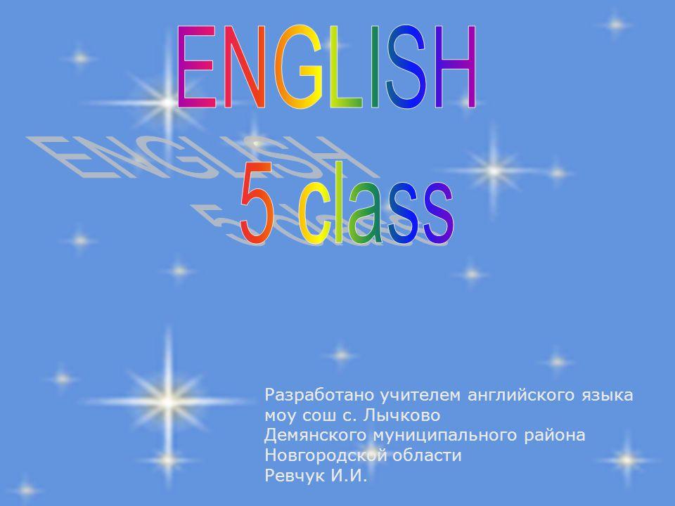 Разработано учителем английского языка моу сош с.
