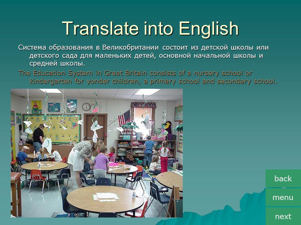 Translate into English Система образования в Великобритании состоит из детской школы или детского сада для маленьких детей, основной начальной школы и