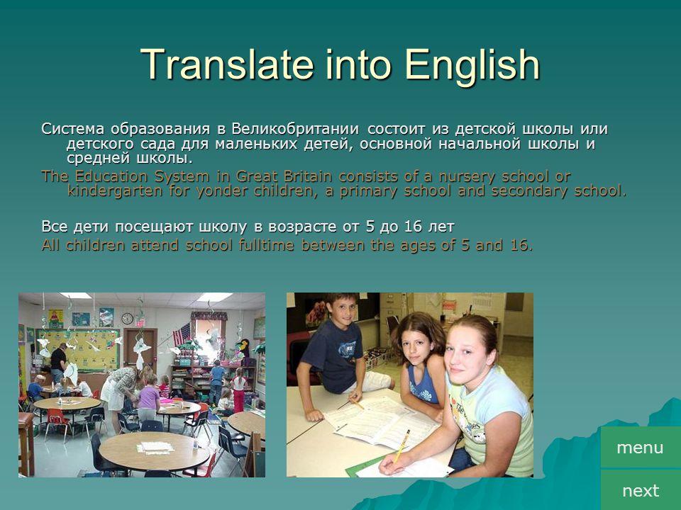 Translate into English Система образования в Великобритании состоит из детской школы или детского сада для маленьких детей, основной начальной школы и средней школы.