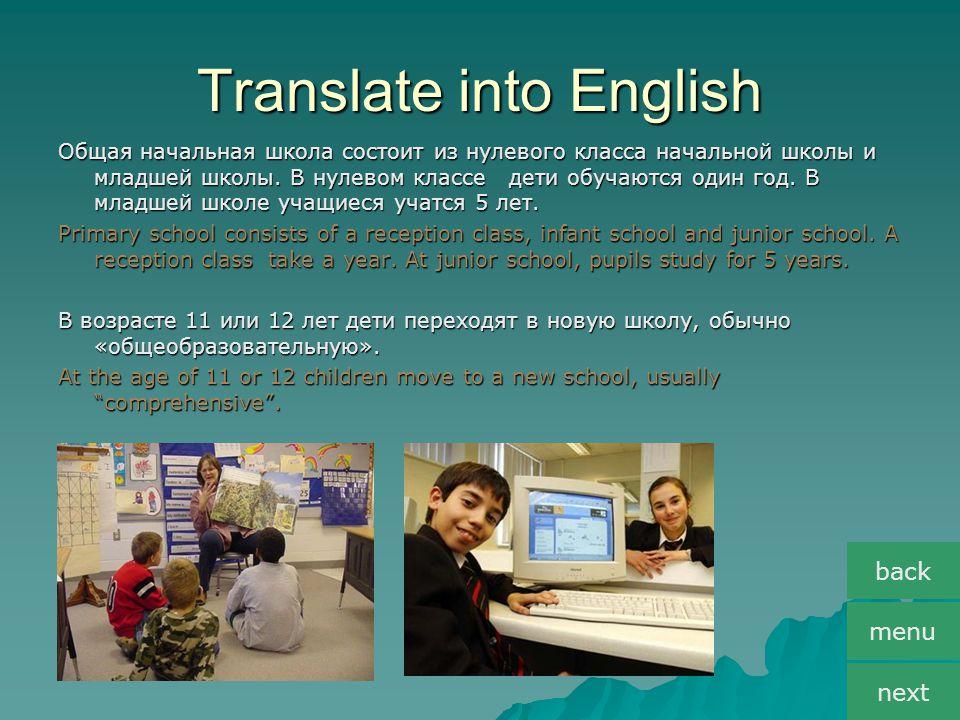Translate into English Общая начальная школа состоит из нулевого класса начальной школы и младшей школы. В нулевом классе дети обучаются один год. В м