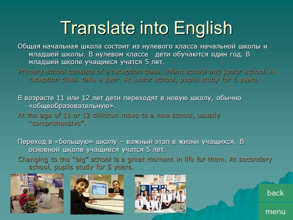 Translate into English Общая начальная школа состоит из нулевого класса начальной школы и младшей школы.