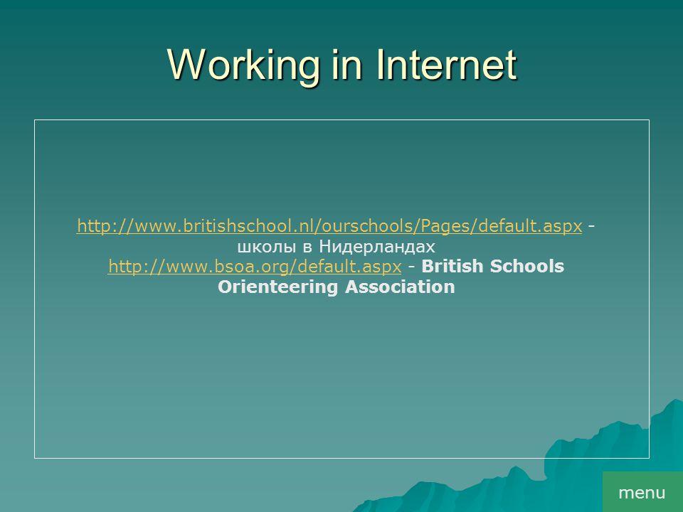 Working in Internet menu http://www.britishschool.nl/ourschools/Pages/default.aspxhttp://www.britishschool.nl/ourschools/Pages/default.aspx - школы в Нидерландах http://www.bsoa.org/default.aspxhttp://www.bsoa.org/default.aspx - British Schools Orienteering Association