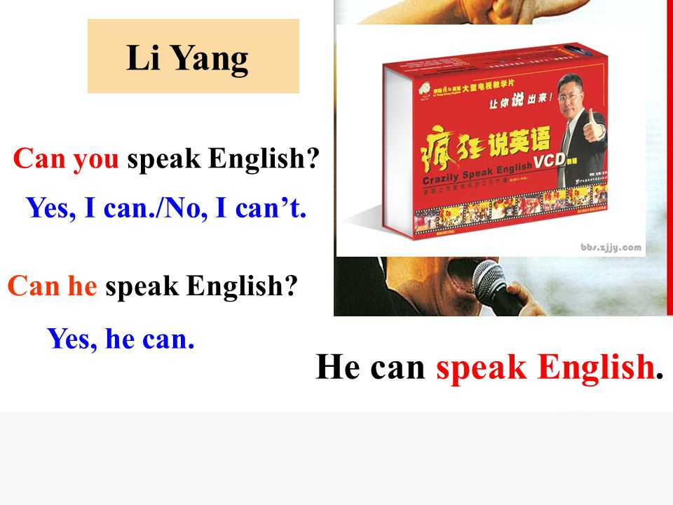 Li Yang He can speak English. Hello. Can you speak English.