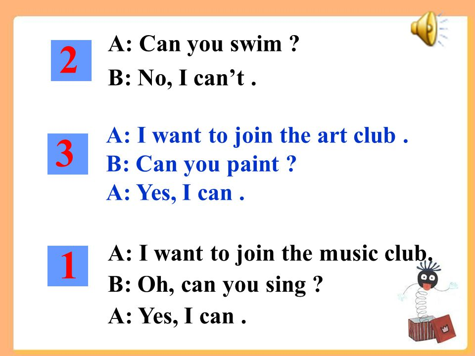 A: Can you swim . B: No, I can't. A: I want to join the art club.