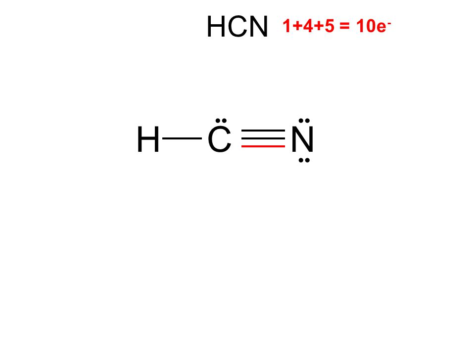 HCN HNC 1+4+5 = 10e -