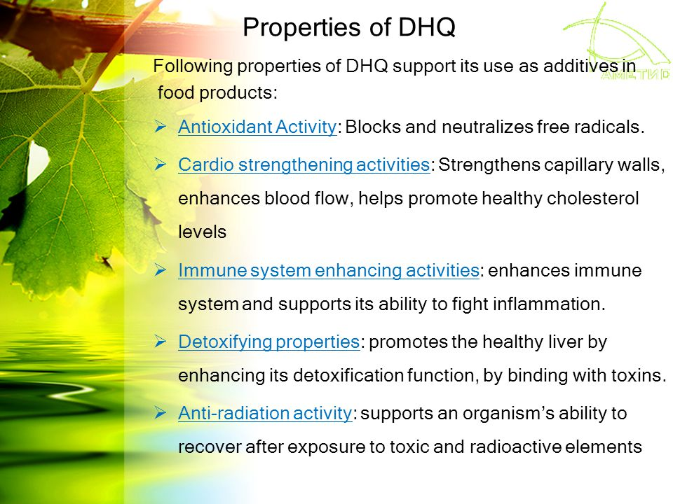 Properties of DHQ Following properties of DHQ support its use as additives in food products:  Antioxidant Activity: Blocks and neutralizes free radicals.